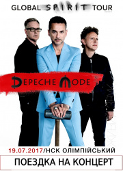 Bus tour on Depeche Mode