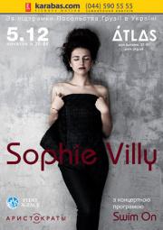 Sophie Villy (Софи Вилли)