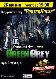 Грин Грей (Green Grey)