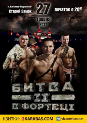 Турнір зі змішаних єдиноборств «MMA PRO UKRAINE-10»