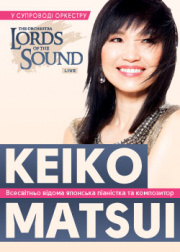 Кэйко Мацуи / Keiko Matsui