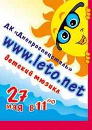 www.leto.net