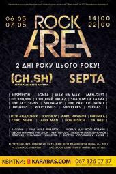 Rock Area Fest