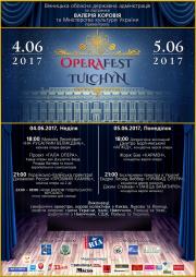 Operafest-Tulchyn