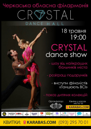 Crystal Dance Show