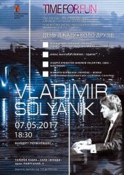 Вечер джаза с Владимиром Соляником