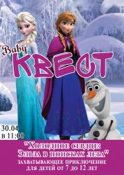 Frozen: Elsa is looking of a summer
