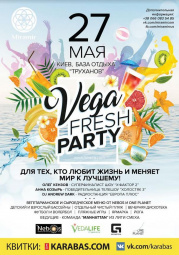 Miramir Vega Fresh Party