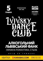 Lvivsky Dance Club