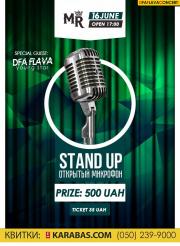 Stand Up. Открытый микрофон