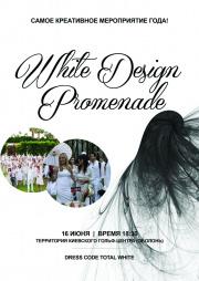 White Design Promenade