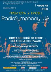 RadioSymphony UA