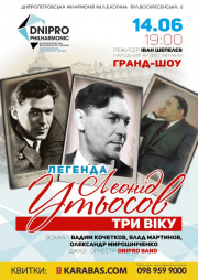 "Grand show ""Legend - Leonid Utesov"""