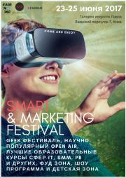 Smart&Marketing Festival