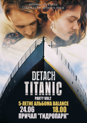DETACH TITANIC PARTY VOL 2, 5-летие альбома BALANCE