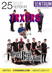 HeartBeat Brass Band & Трикстеры