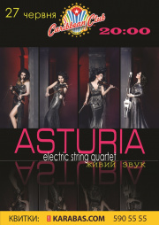 Electric string quartet «ASTURIA»