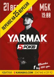 Большое шоу YARMAK «5 лет»