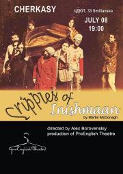 Cripples of Inishmaan