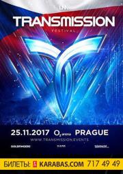 Тур на Transmission в Прагу из Киева