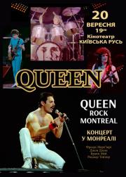 Фильм-концерт Queen Rock Montreal