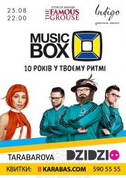Music BOX: 10 Років. DZIDZIO and TARABAROVA