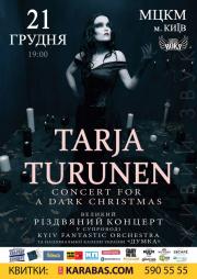 Тарья Турунен (Tarja Turunen), Великий різдвяний концерт!