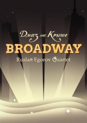 Джаз на крыше - Broadway