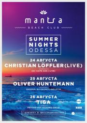 Summer nights: Odessa