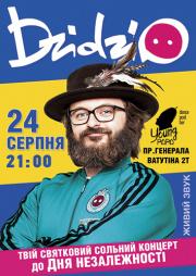 DZIDZIO, Cвятковий сольний концерт до Дня Незалежностi!