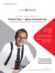 Power Day - День полный сил