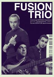 Fusion Trio, Bolatov, Davidyanz, Murenko