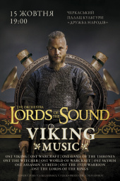 Lords of the Sound «Viking Music»