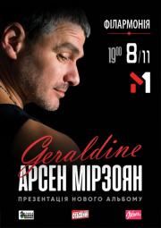 Арсен Мирзоян, Geraldine