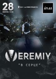 VEREMIY / ВЕРЕМІЙ, В серце