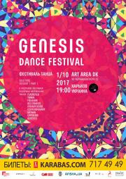 Genesis Dance Festival