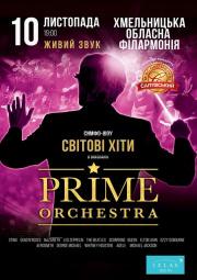 Симфо-Шоу «Мировые хиты», в исполнении Prime Orchestra