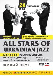 All stars of ukrainian jazz