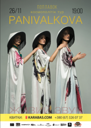 Panivalkova