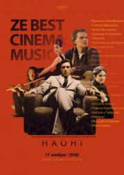 Ze Best Cinema Music. НАОНИ