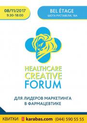 Healthcare Creative Forum