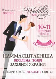 Lviv Wedding Festival
