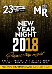 New Year Night 2018