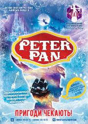 Новогодний мюзикл «Питер Пен»