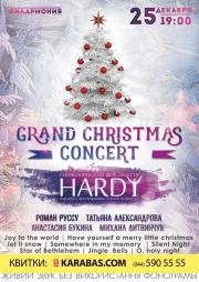 Симфонический рок оркестр «HARDY», Grand Christmas Concert