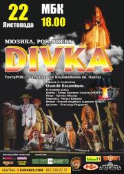 Divka