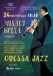 Odessa Jazz