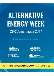 Alternative Energy Week, Bio Energy Ukraine 2017