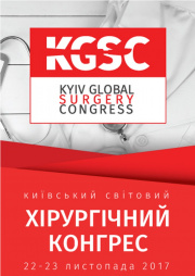 Kyiv Global Surgery Congress