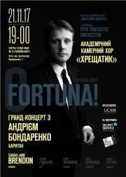 O Fortuna! Гранд-концерт с Андреем Бондаренко